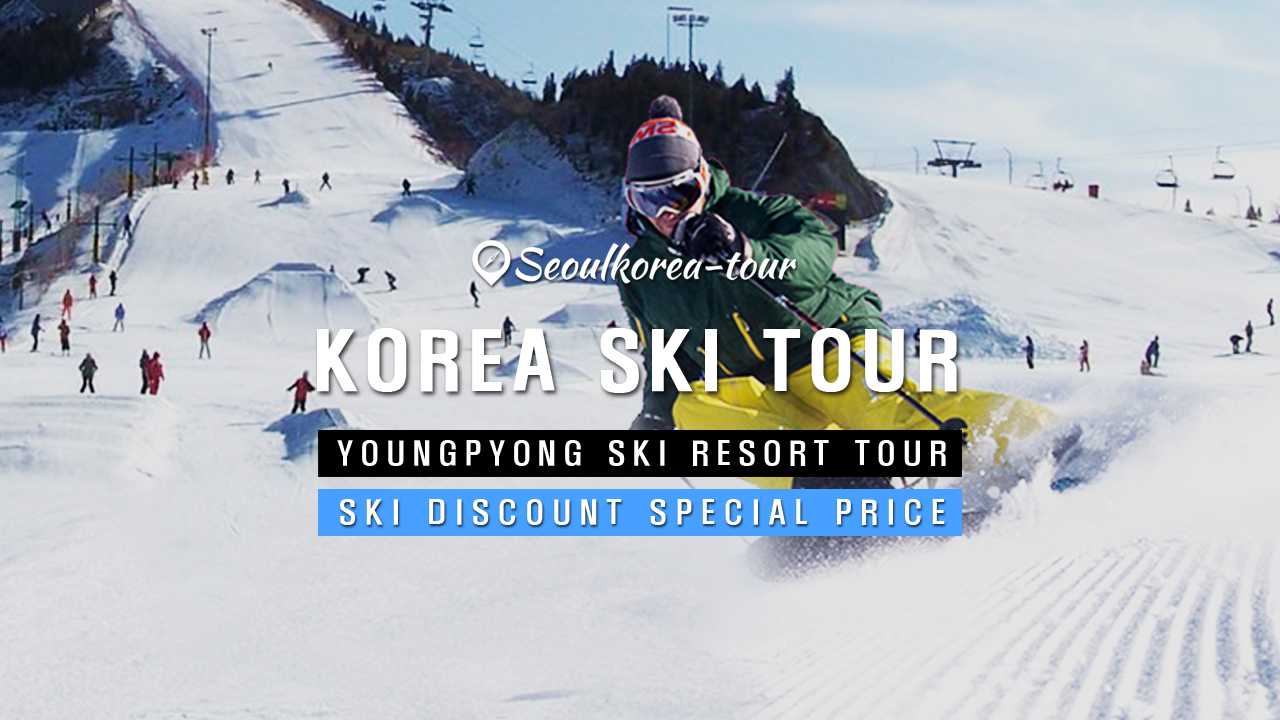 2018 Winter Paralympics Youngpyong Ski Resort Tour