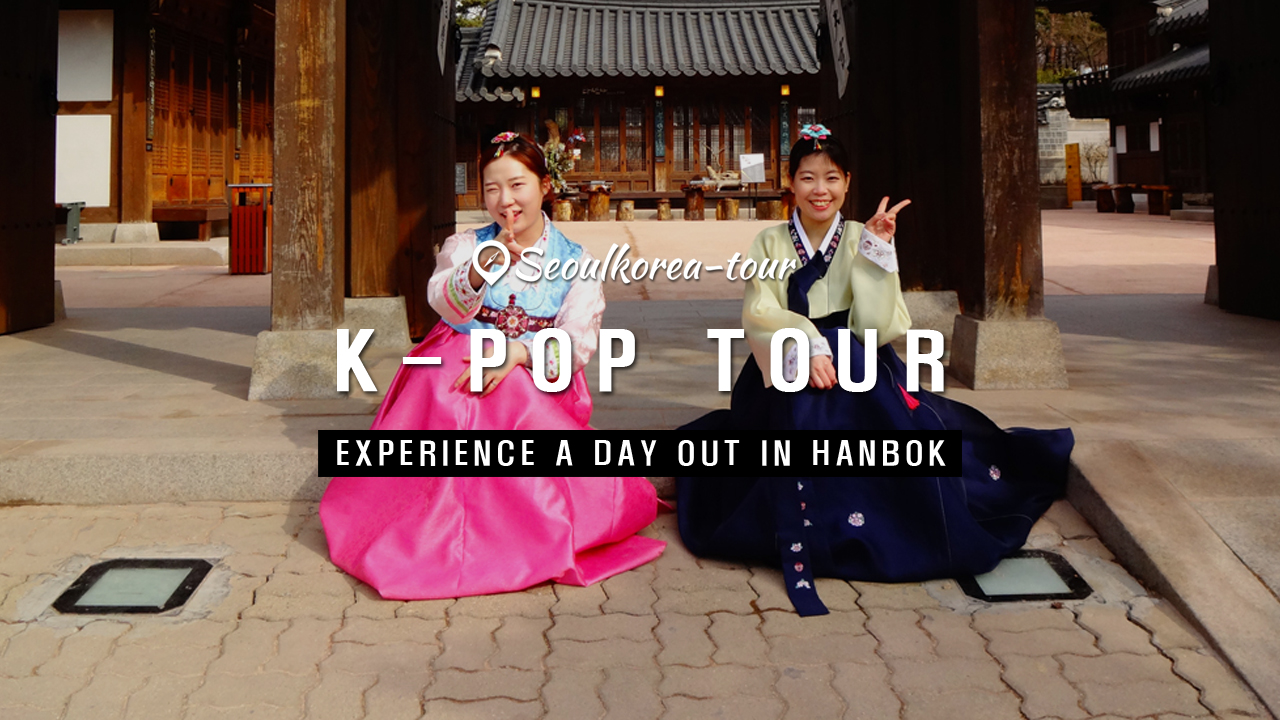 Experience a day out in Hanbok