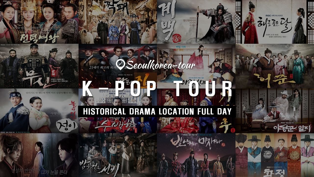 Historical Drama Location Full day Tour