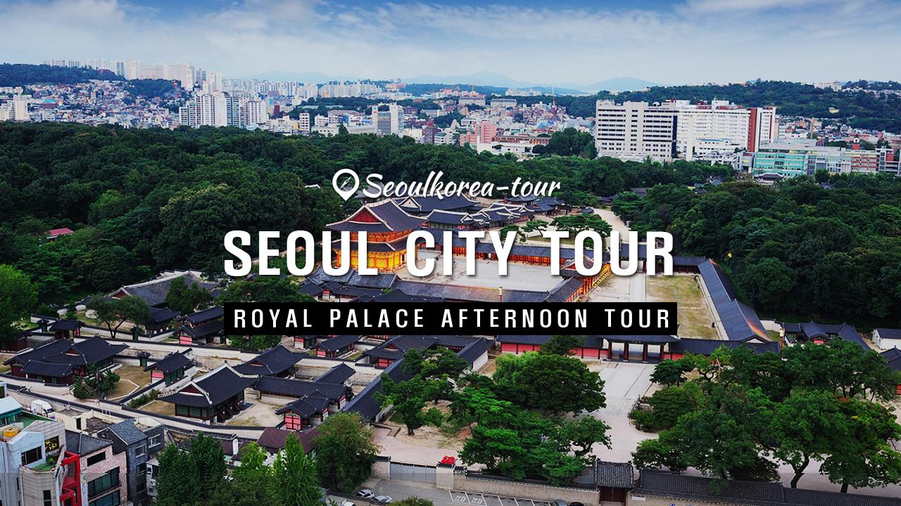 Royal Palace Afternoon Tour