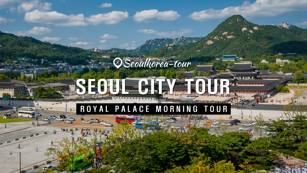Royal Palace Morning Tour