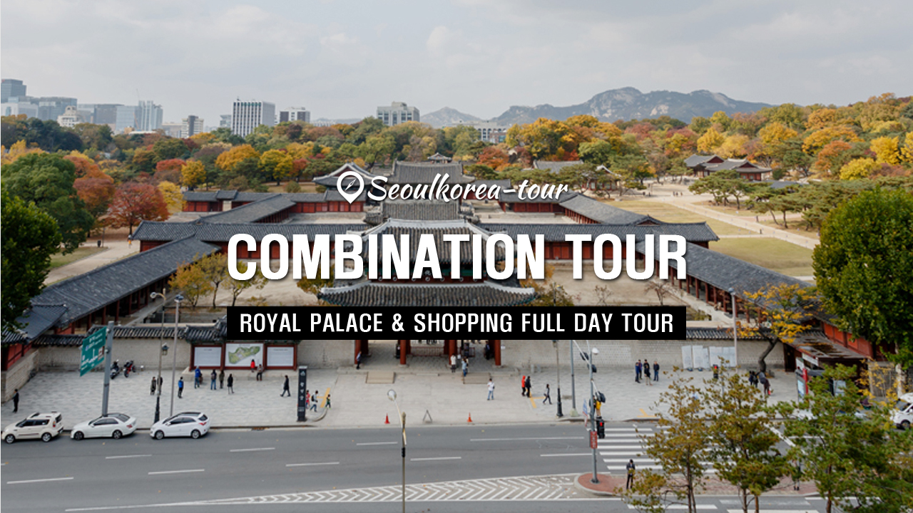 Royal Palace & Shopping Full Day Tour