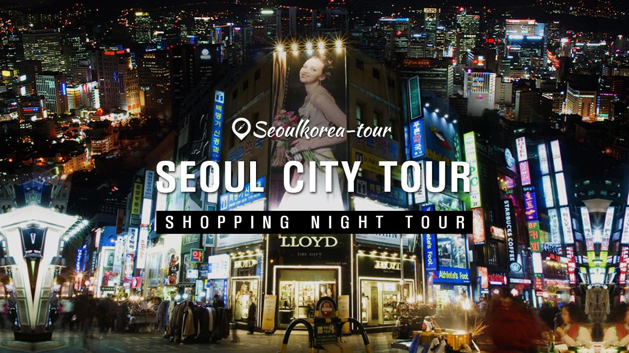 Shopping Night Tour