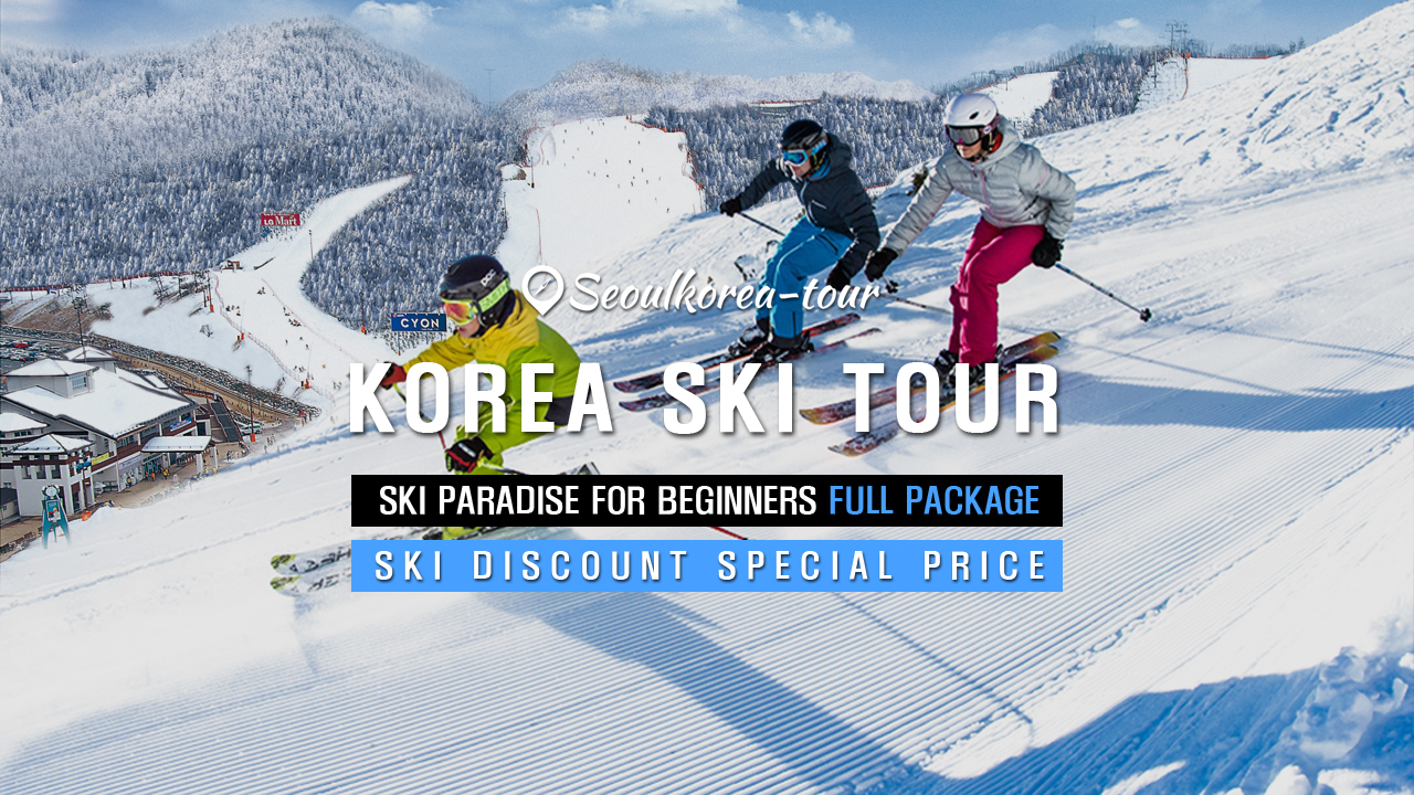 Ski Paradise for Beginners Full Package