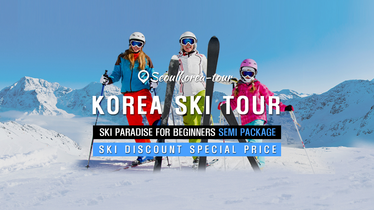Ski Paradise for Beginners Semi Package