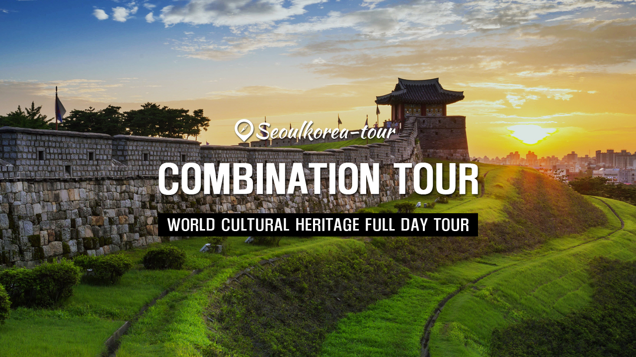 World Cultural Heritage Full Day Tour